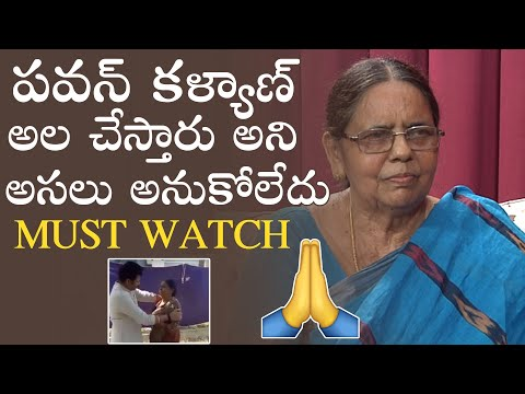 Old Age Home Lady Lakshmi About Power Star Pawan Kalyan Helping Nature |  TFPC Exclusive Interview