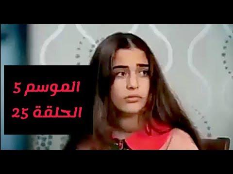 مسلسل زهرة القصر الجزء الخامس الحلقة 25 مترجم Hd Youtube