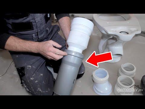 0 - Установка унітазу в чавунну каналізацію