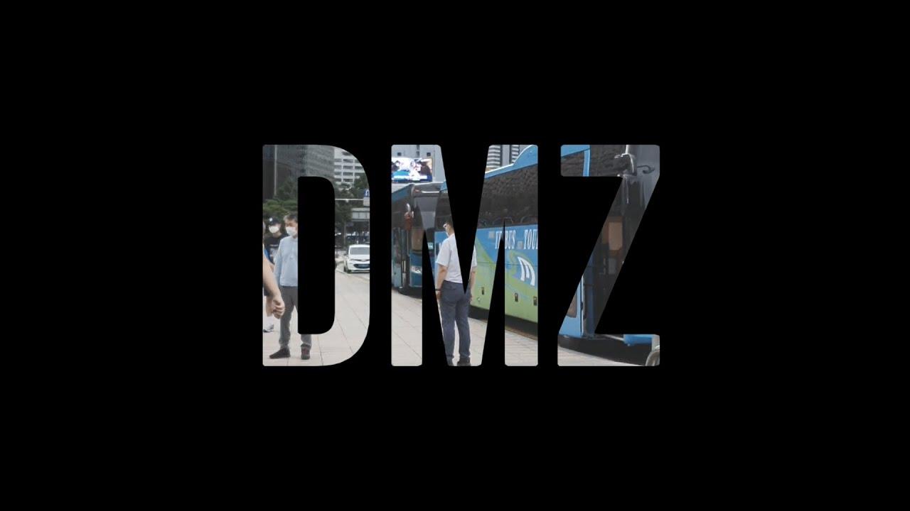 DMZ탐방(파주, 연천)