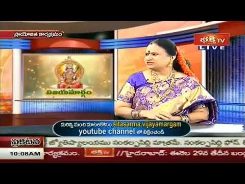 Vijayamargam 14 December 2019