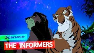 диалог из фильма Информаторы/The Informers (2008 г)