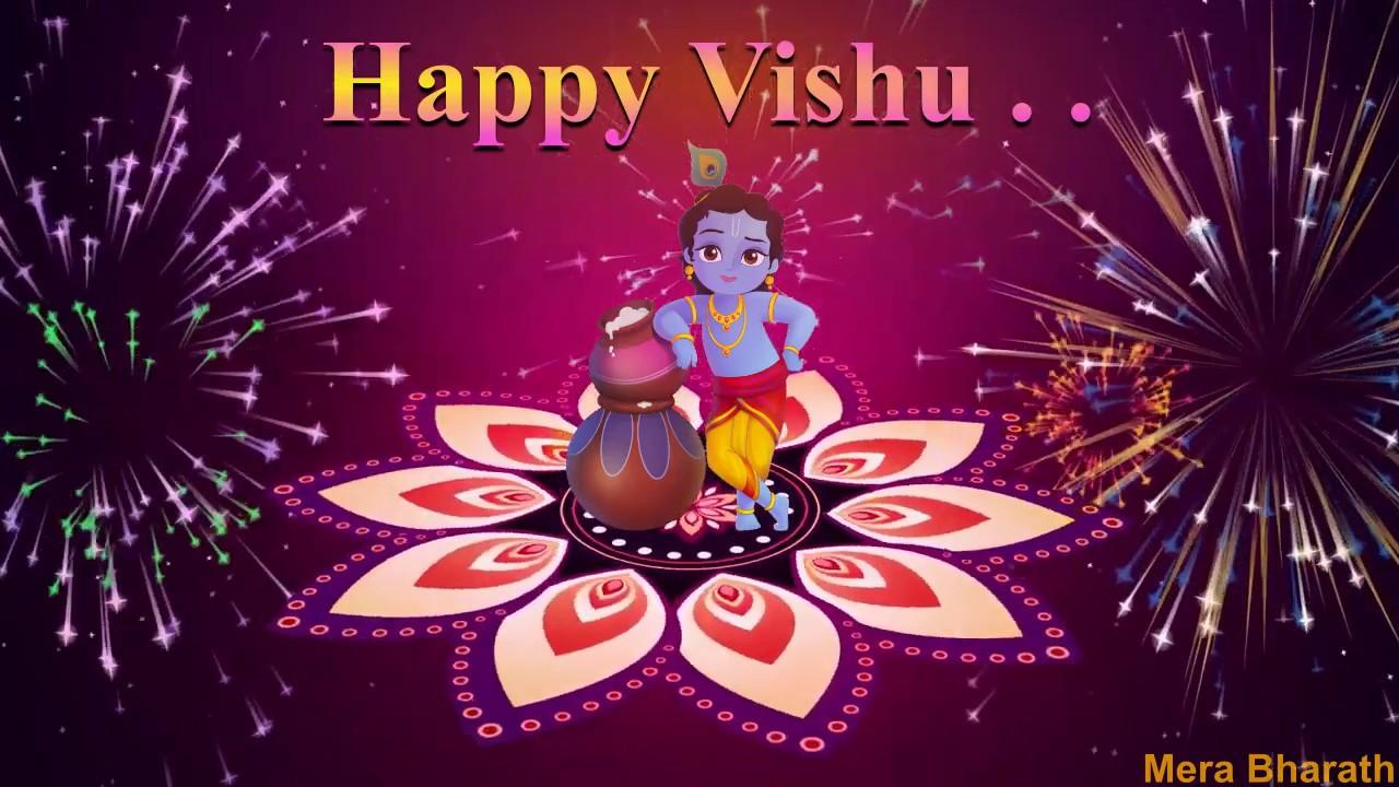 Download Happy Vishu Animation