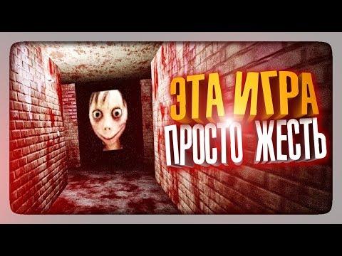ЭТА ИГРА ПРОСТО ЖЕСТЬ! МОМО НА UE4 ✅ Momo The Horror Game на UE4 Прохождение