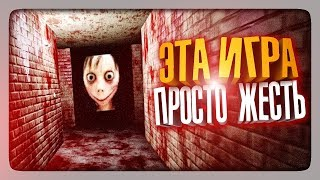ЭТА ИГРА ПРОСТО ЖЕСТЬ! МОМО НА UE4 ✅ Momo The Horror Game на UE4 Прохождение