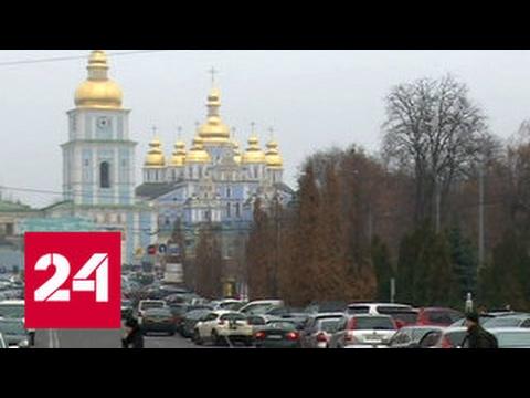 Автомобилисты блокируют въезды в Киев