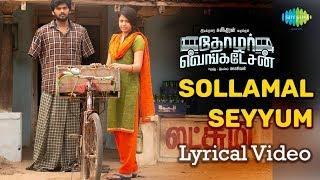 Sollamal seyyum kadhal with Lyrics Thozhar Venkatesan | Harishankar | Sagishna | Mahashivan