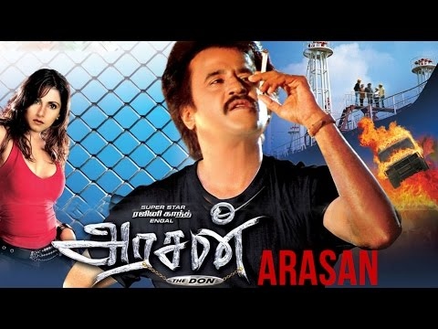 Arasan- rajinikanth hit movie | tamil full movies 2015 uploades | arasan full tamil movie