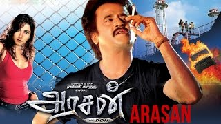Arasan- rajinikanth hit movie   tamil full movies 2015 uploades   arasan full tamil movie