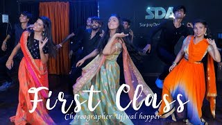 Kalank - First Class | Varun D, Alia B, Kiara & Madhuri | Arijit S | Pritam | dance video