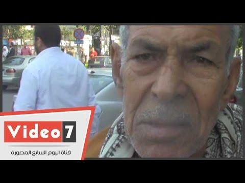 اليوم السابع : بالفيديو.. مواطن يطالب المسئولين بتوفير فرص عمل للشباب
