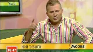 """Юрій Горбунов - про  """"ПРОСТО шоу"""""""