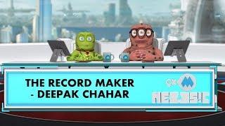 Deepak Chahar   Record Maker   9XM Newsic   Bade   Chote