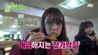 EXID(하니) Hani loves to eat