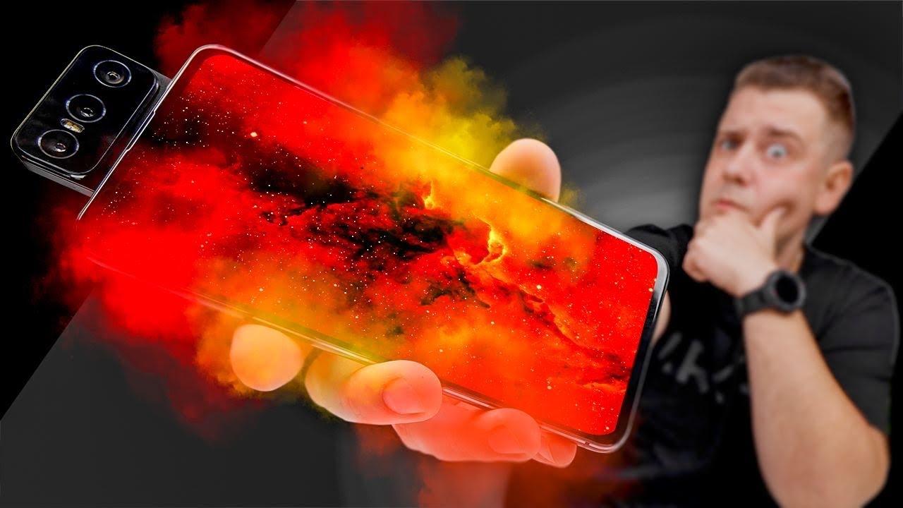 Это Надо Видеть! Топовый Смартфон с Крутой Фишкой! Asus Zenfone 7 PRO