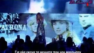 Aracely Arambula - La Patrona Soy Yo ❤ greek subs