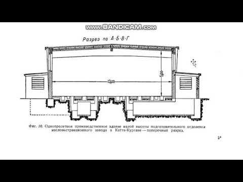 Инженерная графика. Строительные чертежи для химико-механического колледжа. Часть 1