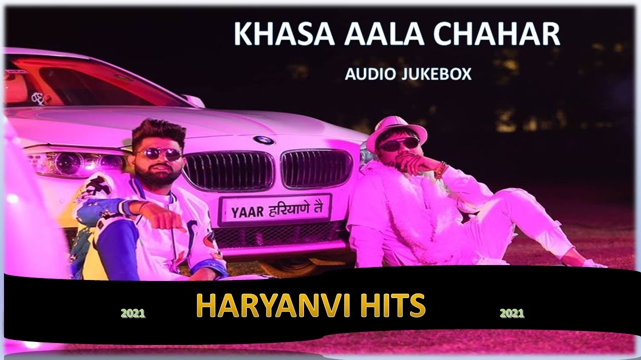 Download BEST OF KHASA AALA CHAHAR   AUDIO JUKEBOX   2021 HARYANVI HITS   KHASA AALA CHAHAR   2021
