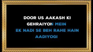 Adiyogi - Karaoke - The Source of Yoga - Kailash Kher & Prasoon Josi
