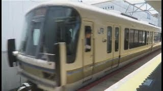 JR西日本【奈良線】221系、宇治駅発車,Japan Railway, Nara Line