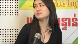 ABC Radio in Khmer | គីគីលូ លើកដំបូងឈឺ តែស្រាវស្រើប