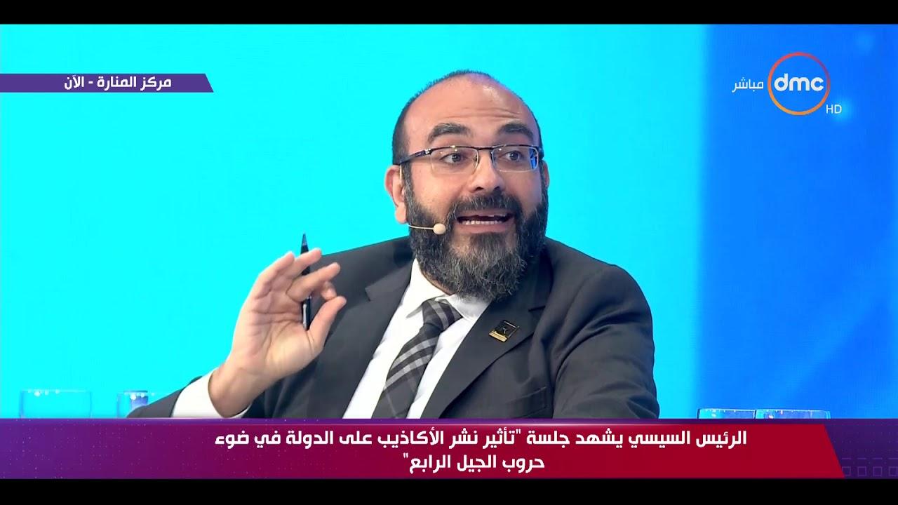 dmc:حسام كامل يتحدث عن كيفية صناعة الشائعة في جلسة
