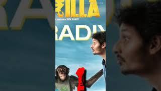 Yaaradiyo song  Gorilla movie