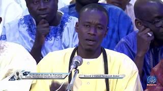 Rabima yasrahul  | Kourel 2 Hizbut Tarqiyyah Dakar | 16e. jour Ramadan 2019 / 1440h