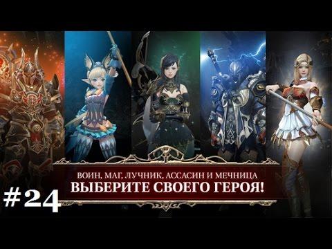 HIT (Heroes of Incredible Tales) #24 iOS/Android Получаем оружие 3 уровня и вспоминаем арену 1-1