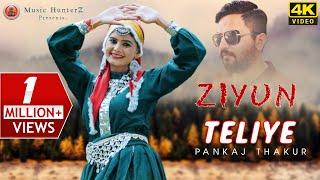 Ziyun Teliye - Sundruye | Latest Pahari Video by Pankaj Thakur | Music HunterZ