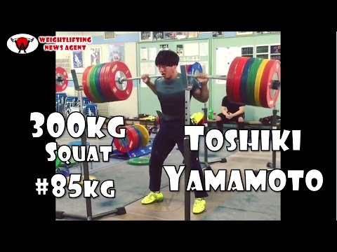 Toshiki Yamamoto | 山本俊樹 | Olympic Weightlifting Training | Motivation