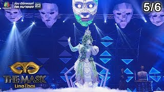 THE MASK LINE THAI | Champ Vs Champ | EP.17 | 14 ก.พ. 62 [5/6]