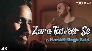 Zara Tasveer Se By Harshit Singh Baid | Kumar Sanu & Alka Yagnik | Shah Rukh Khan | Pardes