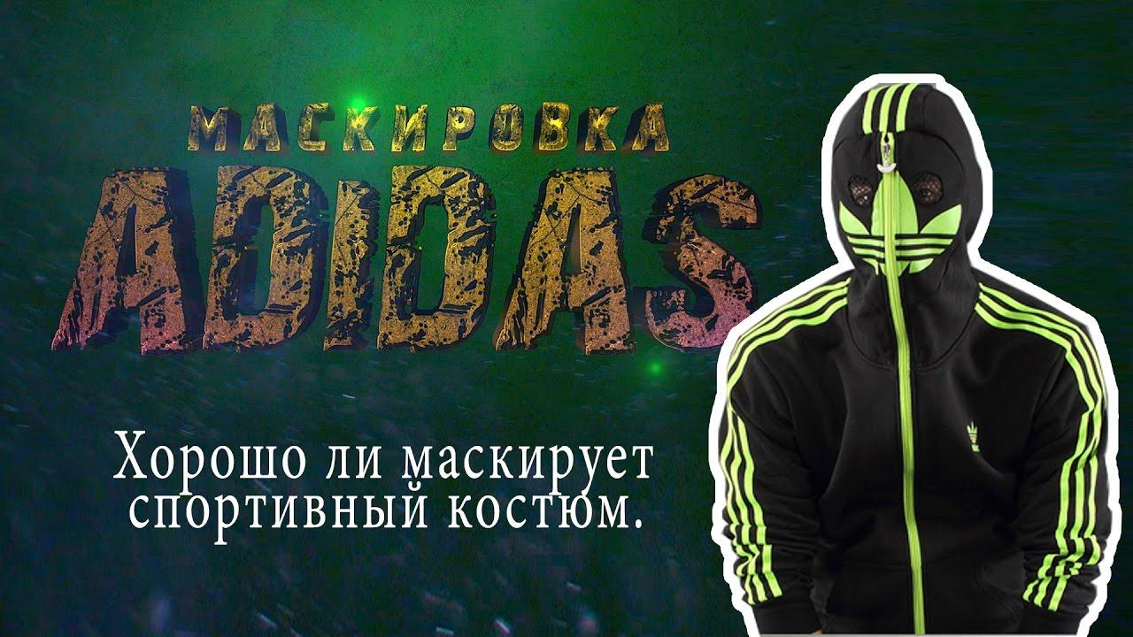 Советский адидас! - YouTube