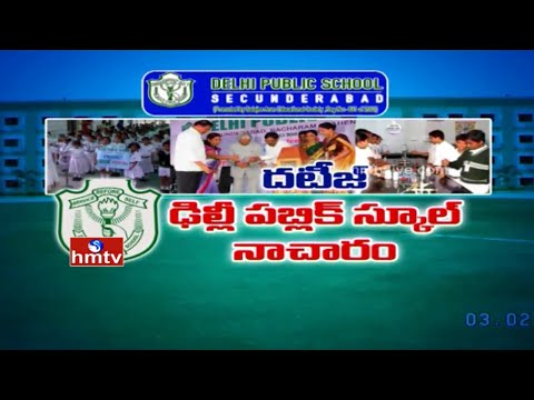 Delhi Public School in Nacharam Branch | Hyderabad | HMTV Special Program - Part 1