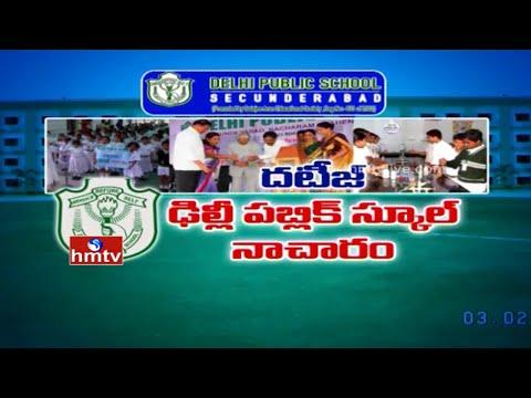 Delhi Public School in Nacharam Branch | Hyderabad | HMTV Special Program - Part 1