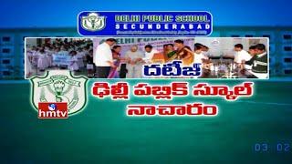 Video Delhi Public School in Nacharam Branch   Hyderabad   HMTV Special Program - Part 1 download MP3, 3GP, MP4, WEBM, AVI, FLV Oktober 2018