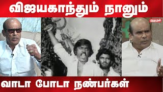 Actor Chandrasekar exclusive interview | Kumudam