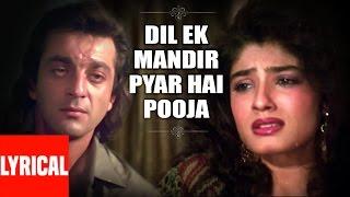 dil-ek-mandir-pyar-hai-pooja-lyrical---jeena-marna-tere-sang-sanjay-dutt-raveena-tandon