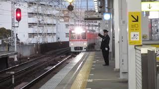 阪神8000系フルカラーLED更新車8243F尼崎センタープール前駅高速通過2※接近放送あり