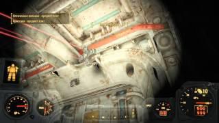 Fallout 4 26 лечение кейт