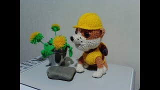 "Крепыш - ""Щенячий патруль"", ч.1. Rubble - ""Puppy Patrol"",  p.1. Amigurumi. Crochet.  Амигуруми."