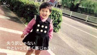 2015.7.15 release!!【MK-twinty(エムケー・ツインティー)】メジャー1st...