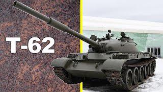 Советский средний танк Т-62. Лучший советский танк. Последний средний танк. Первый основной танк