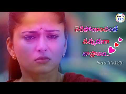 Bahubail || Movie || Janaki Weds Sriram || Song Super