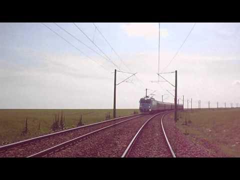Locomotiva Transmontana  Cu IR 1596 By AdySoft