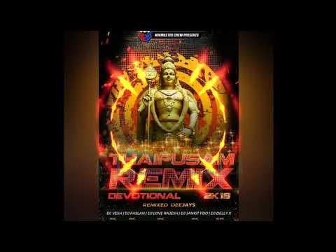 Malai Malai Maruthamalai Remix - Dj Delly X