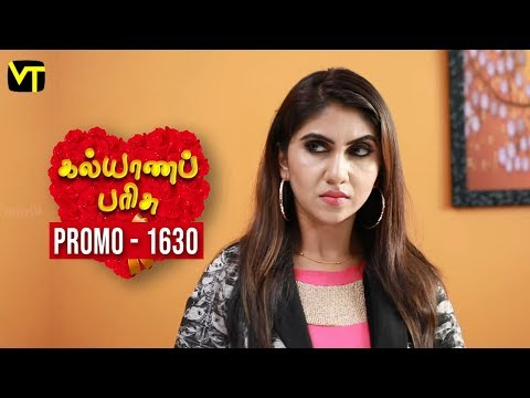 Kalyanaparisu Tamil Serial Episode 1630 Promo on Vision Time. Let's know the new twist in the life of  Kalyana Parisu ft. Arnav, srithika, Sathya Priya, Vanitha Krishna Chandiran, Androos Jesudas, Metti Oli Shanthi, Issac varkees, Mona Bethra, Karthick Harshitha, Birla Bose, Kavya Varshini in lead roles. Direction by AP Rajenthiran  Stay tuned for more at: http://bit.ly/SubscribeVT  You can also find our shows at: http://bit.ly/YuppTVVisionTime  Like Us on:  https://www.facebook.com/visiontimeindia