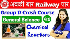 12:00 PM - RRB Group D 2018   GS by Shipra Ma'am   Chemical Reactions