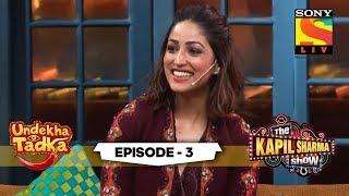 vicky and yamis quirky stories undekha tadka ep 3 the kapil sharma show season 2 sonyliv
